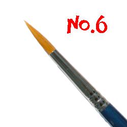 Pointed Round No. 6 CB406