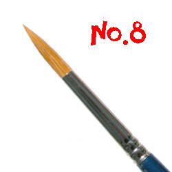 Pointed Round No. 8 CB408